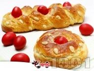 Рецепта Домашен козунак на руло със свинска мас, яйца, локум и орехи (с мая)